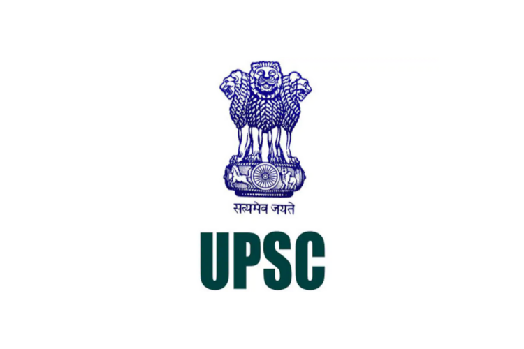 UPSC Results out
